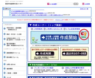 作成コーナー画面(書面).png