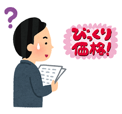 hanashiai_wakaranai_man.png