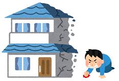 house_kekkan_jutaku.png