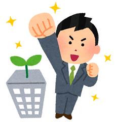 kigyou_business_man.png