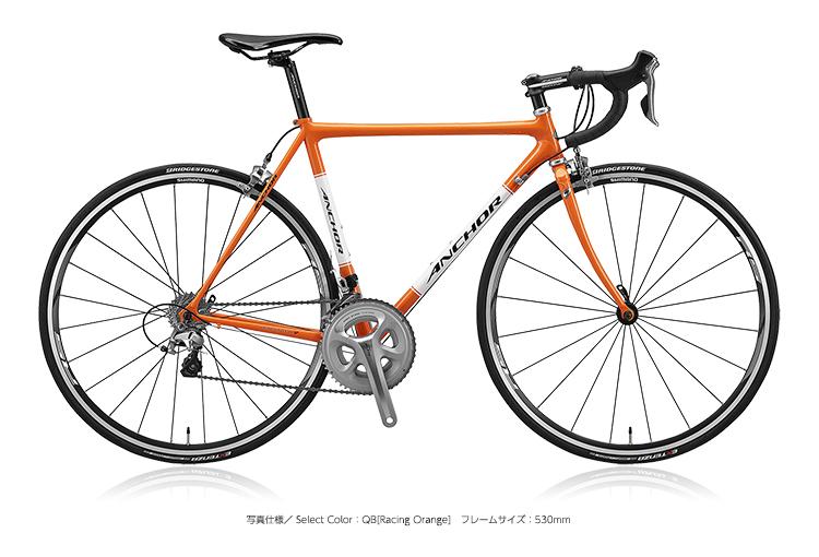自転車の 自転車 フォーク アルミ クロモリ : クロモリのアンカー)