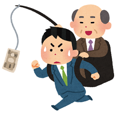 salaryman_money.png